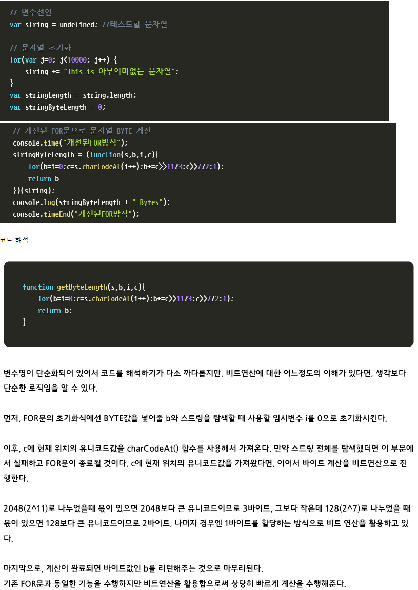 hsecure_co_kr_20170317_123510.png